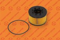 Oliefilter patroon Ford Transit 2000-2006 nieuw